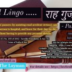 Legal Lingo – Rah Gujran